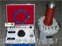 交直流高壓耐壓測試儀,耐壓高壓測試儀 PL-QCL