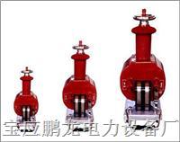干式工頻試驗變壓器,揚州產輕型系列 PL-QCL