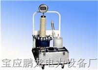輕型試驗變壓器/高壓交流耐壓儀/輕型高壓試驗變壓器 PL-QCL