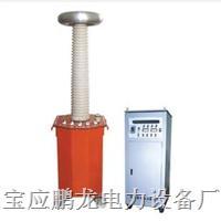 PL-QCL油浸式高压试验变压器,耐压仪工频试验变压器 PL-QCL