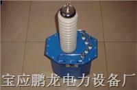 交直流高压耐压试验机(工频耐压装置) PL-QCL