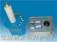高压试验仪,高压耐压测试仪,10KV高压耐压仪 PL-QCL