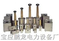供应PL-QCL实验变压器 (厂家直销,质保三年。) PL-QCL