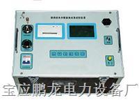 供應調頻串并聯諧振成套試驗裝置(自動找諧振點) PL-3000