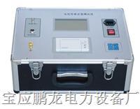 供應氧化鋅避雷器測試儀,質保五年,廠家批發 PL-3008
