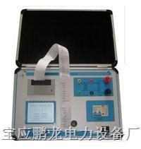 供應全自動互感器特性綜合測試儀-(*新研發) PL-3200