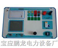 供應CT/PT互感器智能綜合測試儀(國內*低價) PL-3200