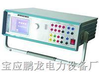 供應微機繼電保護測試儀,廠家直銷,質保三年。 PL-TBC