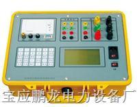 變壓器容量特性測試儀 PL-SDZ