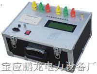 變壓器空負載參數測試儀,變壓器空負載電參數綜合測試儀 PL-SDY