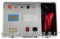 揚州鵬龍牌接地線成組直流電阻測試儀 直流電阻成組測試儀 PL-GTF