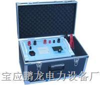 發電機轉子交流阻抗測試儀 PL-GEM2