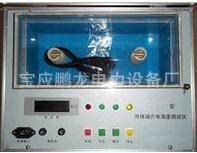 供應絕緣油測試儀-廠家直銷,質保三年。 PL-ZLJJ-II