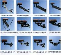 單極排式滑線導電器集電器