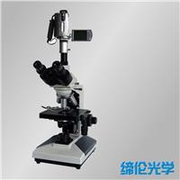 XSP-12CAV摄像生物顯微鏡 XSP-12CAV