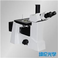 XTL-1000倒置金相顯微鏡 XTL-1000