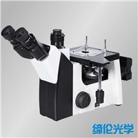 XTL-12B倒置金相顯微鏡 XTL-12B