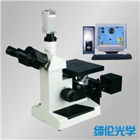 4XCE电脑型三目倒置金相顯微鏡 4XCE