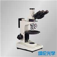 TL-1503落射偏光顯微鏡 TL-1503