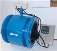 一体型电磁流量计 LDY-15SC