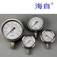 海自牌 不銹鋼氣壓表 YTF-100H