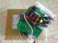 日東WA-5000磁力鉆線路板