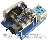皮革耐揉試驗機 GX-7011