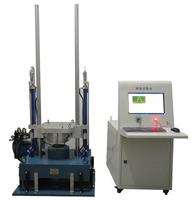 电磁振动试验机 GX-600