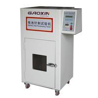 鋰電池針刺試驗機 GX-5068