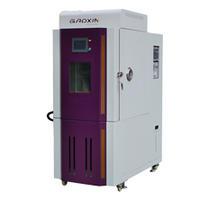 高低溫試驗箱 GX-3000-80LH40