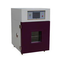 电池热冲击试验箱 GX-3020-BL150