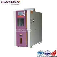 大型高低温湿热试验箱,恒温恒湿澳门新葡新京箱 GX-3000-1000LH
