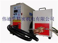 佛山偉迪生專業生產高頻焊機,廠家直銷高頻焊機,手提式高頻機,高頻焊機價格