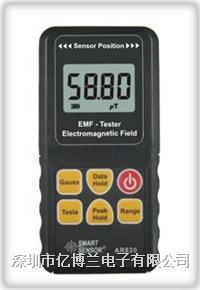 希玛AR1392电磁辐射检测仪