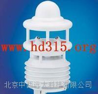 TM中西六要素一体微型气象站/全套 型号:XB97-FRT WS-600库号:M132933    型号:XB97-FRT WS-600