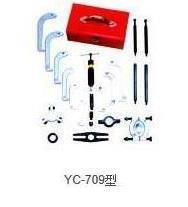 YC-709型23件油壓分離式多功能軸承拉拔器 YC-709型