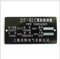 Z1T-R2C電動套絲機 Z1T-R2C