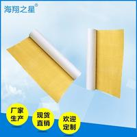 橡膠印刷雙面膠 HX-1020