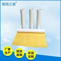 橡膠型印刷雙面膠 HX-1101