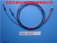 漫反射光纤TGRS-M410系列 TGRS-M410