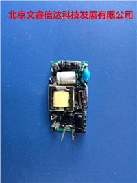 模塊電源DM-15AB-5 DM-15AB-5 DC/DC 模塊電源