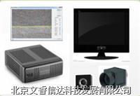 TG-0201-PB在線檢測視覺系統
