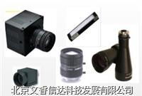 TG-0202-II系列工業相機 TG-0202-I I