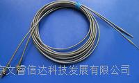 高溫光纖TGT45R-WR350-BG TGT45R-WR350-BG