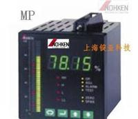 能研NOHKEN液位儀表控制器PR2100-7U