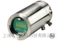 FLEXIM ADM8127-海上平臺和采礦應用的超聲波流量計 ADM8127