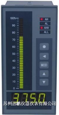 SPB-XST單通道數字式智能儀表
