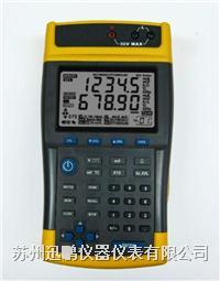 XP-MMB信號發生器 XP-MMB