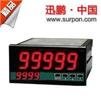 迅鵬SPA-96BDAM安培分鐘計 SPA-96BDAM