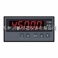 蘇州迅鵬WPM-AMA1數顯轉速表 WPM